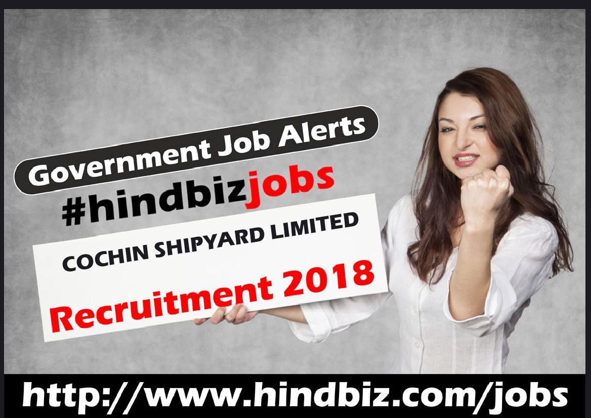 How To Apply CSL Recruitment 2018 { Latest Notification } ~ { Apply